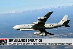U.S. surveillance aircraft arrive in Japan for possible surveillance operation in region