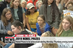 2019 Nobel Prizes to be announced starting Monday