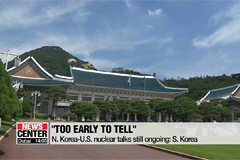 S. Korea says too early to judge latest talks; still ongoing