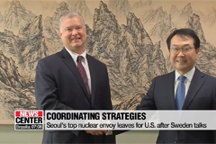 Seoul's top nuclear envoy leaves for U.S. after Sweden talks