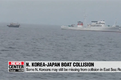 N. Korean fishing boat and Japanese patrol ship collide
