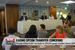 President Moon's term not factor in OPCON transfer timeline: former USFK chief