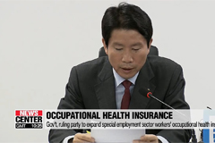 Gov't, ruling party to expand special employment sector workers' occupational health insurance