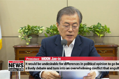 Moon says political differences shouldn't deepen into political conflict