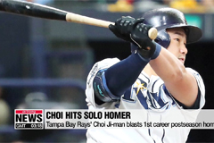 Tampa Bay Rays' Choi Ji-man blasts 1st career postseason home run