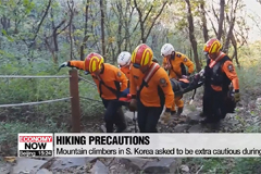 Life & Info: Mountain climbers in S. Korea asked to be extra cautious during fall