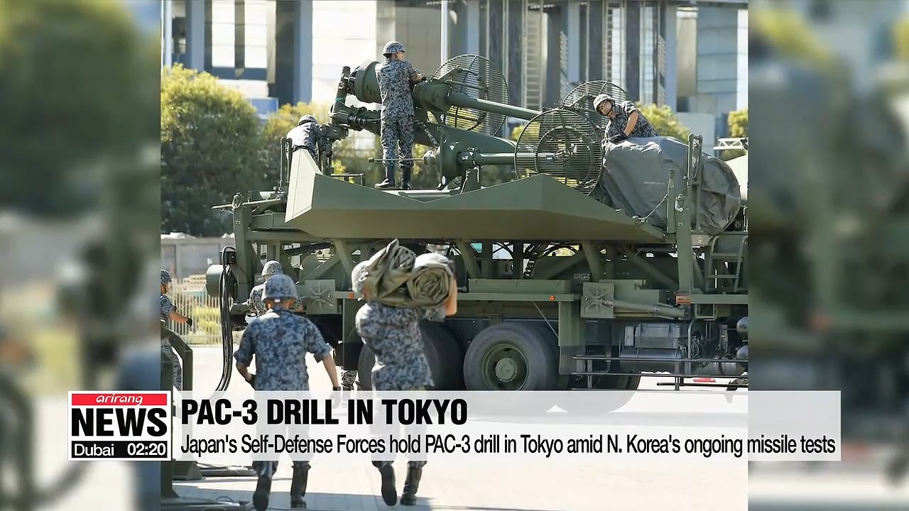Japan's Self-Defense Forces hold PAC-3 drill in Tokyo amid N. Korea's ongoing missile tests