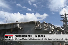 U.S. Navy, Marines held joint combined drill in Japan late last month: U.S. military