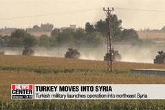 Turkish military launches oper