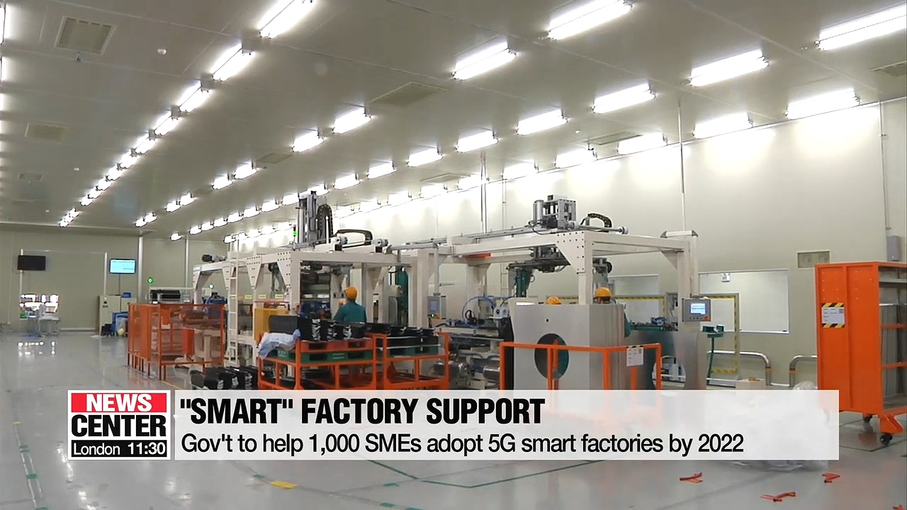 5G-based smart factories to be applied to 1,000 local firms: gov't