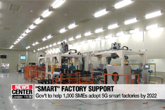 5G-based smart factories to be