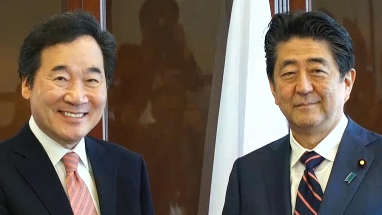S. Korean PM's trip to Japan could widen discussions, but too soon to tell: Blue House