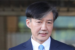 Cho Kuk steps down as justice minister 35 days after taking post