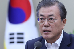 Moon vows to complete prosecut