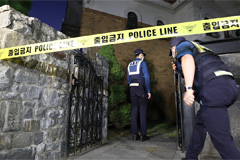 South Korean K-pop star Sulli found dead... suspected suicide