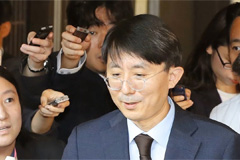 S. Korea, Japan to hold working-level talks on Wednesday