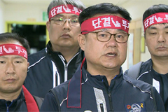 Seoul Metro labor union starts 3-day strike