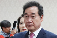 Senior diplomats of S. Korea and Japan discuss wartime forced labor and export curbs Wednesday