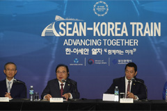 Organizers of S. Korea-ASEAN special summit hopeful for Kim Jong-un's visit