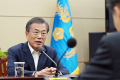 Moon to chair economy-ministerial meeting Thursday
