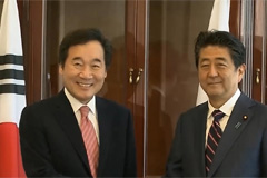 Prime Ministers of S. Korea and Japan could meet in Tokyo on October 24: Tokyo Shimbun