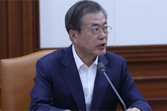 President Moon emphasizes need