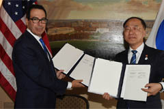 S. Korea and U.S. sign MOU to