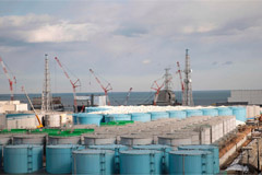 Japan finds radioactive waste
