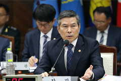 Challenges, changes faced by S. Korean military addressed in parliamentary audit held Friday