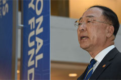 S. Korea's finance chief expec