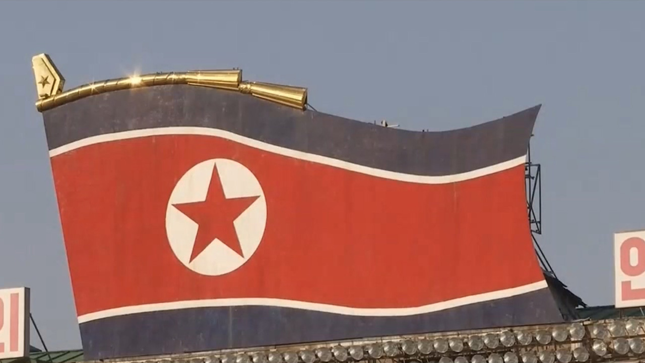 U.S. to withhold funding for N. Korea in 2020 over human trafficking