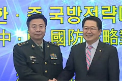 S. Korea and China to hold strategic defense dialogue on Monday