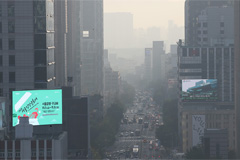 First preliminary fine dust reduction measures enforced in Seoul metropolitan areas