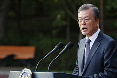 Pres. Moon to deliver budget speech in parliament on Tuesday