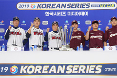 2019 Korean Series to kick off between two Seoul-based teams