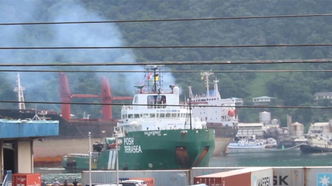 U.S. federal court finalizes confiscation of N. Korean vessel