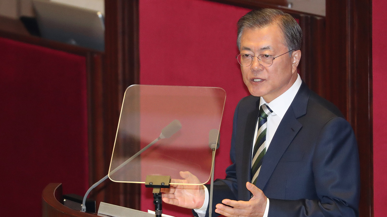 Moon calls on parliament to unite energy on creating innovative and fair nation, and calls on N. Korea to respond