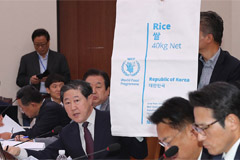 S. Korea contributed 30% of total humanitarian aid to North Korea in 2019