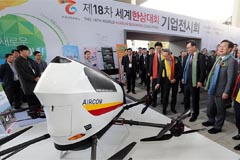 18th World Korean Business Convention kicks off on Tuesday in Yeosu