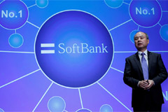 Japan's SoftBank to take control of WeWork: sources