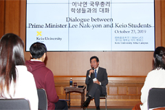 S. Korean PM to meet young Japanese people, Korean nationals in Tokyo