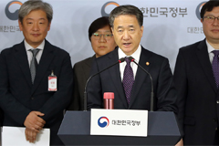 Korean health ministry comes up with measures to control e-cigarettes