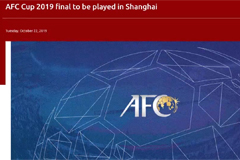 AFC Cup final moved from Pyeongyang to Shanghai following media concerns