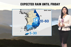 Autumn rain expected in the south