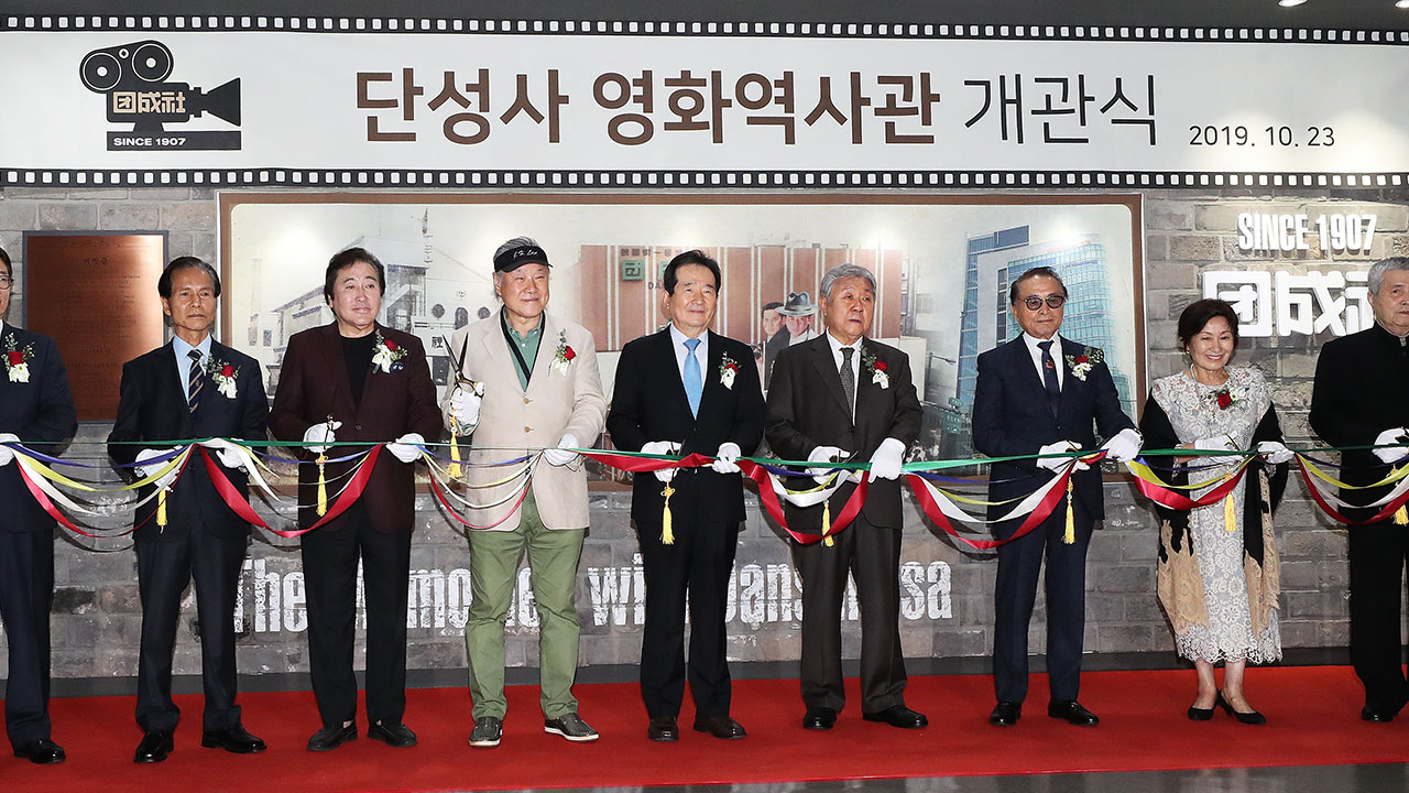Dansungsa reborn as film museum commemorating 100th anniversary of S. Korean cinema