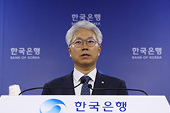 S. Korea's GDP grows 0.4% in Q3
