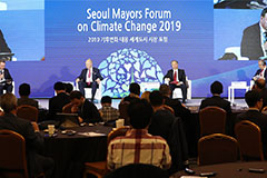 Seoul Mayors Forum on Climate Change 2019... where 27 cities discuss tackling climate change