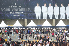 BTS in Seoul for final concerts of 'Love Yourself' world tour