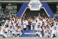 Doosan Bears take Korean Series over Kiwoom Heroes