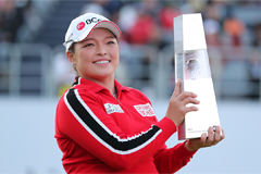 S. Korean golfer Jang Ha-na wins 2019 BMW Ladies Championship